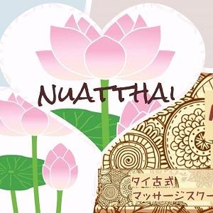 日本ヌアットタイ協会ロゴ