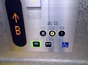 道順/エレベータ